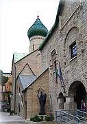 Италия передала России подворье Русской Православной Церкви в Бари